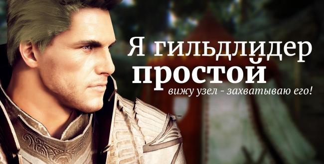 https://gn570.cdn.gamenet.ru/TY0XuwkCAU/jca9/l_bGJh6.jpg
